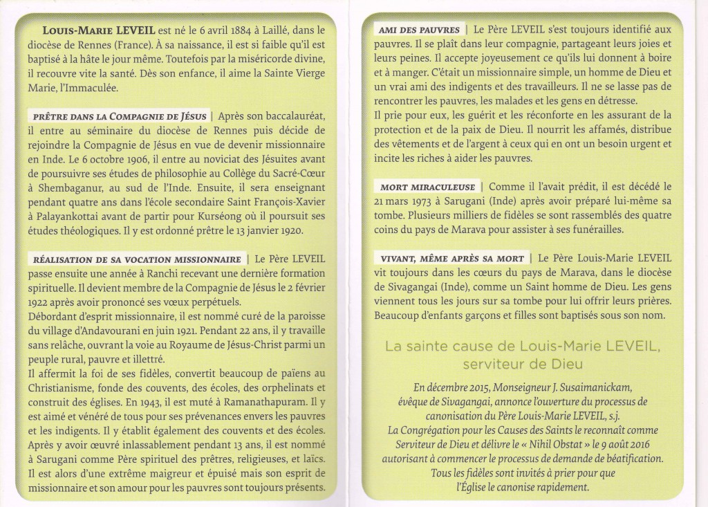 french-card2